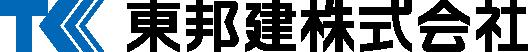 東邦建株式会社